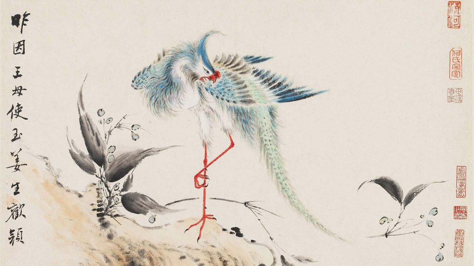 Hua-Yan—Birds-and-Flowers
